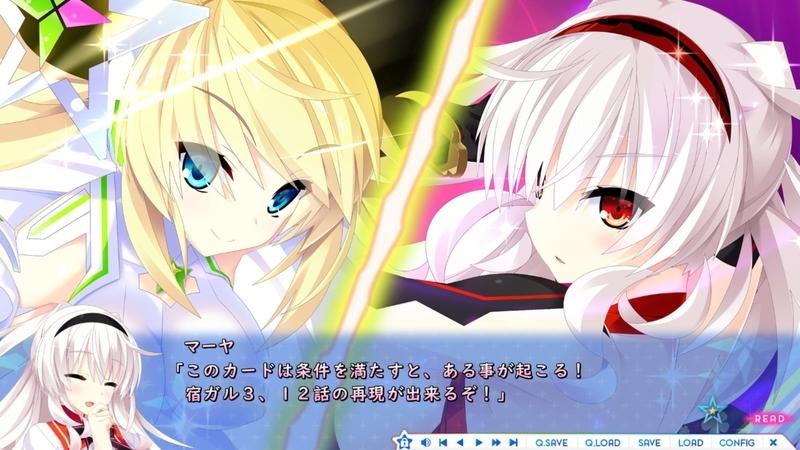 f:id:h30shimotsuki14:20190715022547j:plain