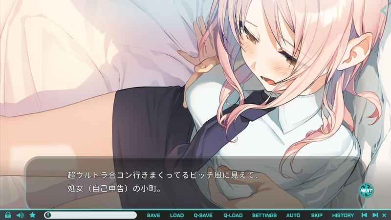 f:id:h30shimotsuki14:20190727174356j:plain