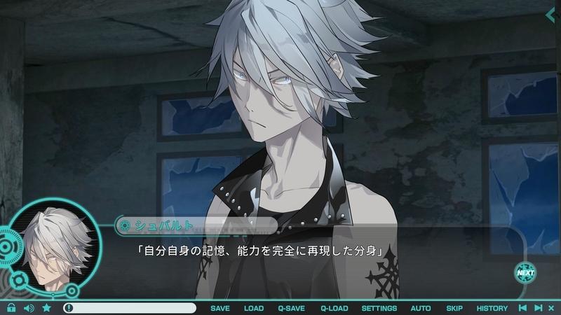 f:id:h30shimotsuki14:20190727174413j:plain