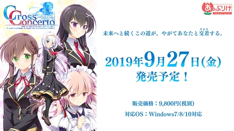 f:id:h30shimotsuki14:20190813203258j:plain