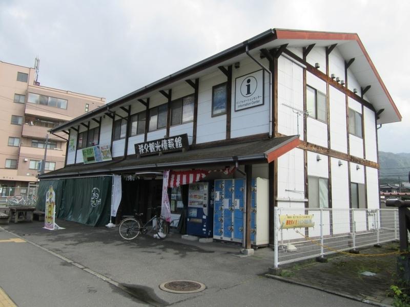 f:id:h30shimotsuki14:20190816004512j:plain