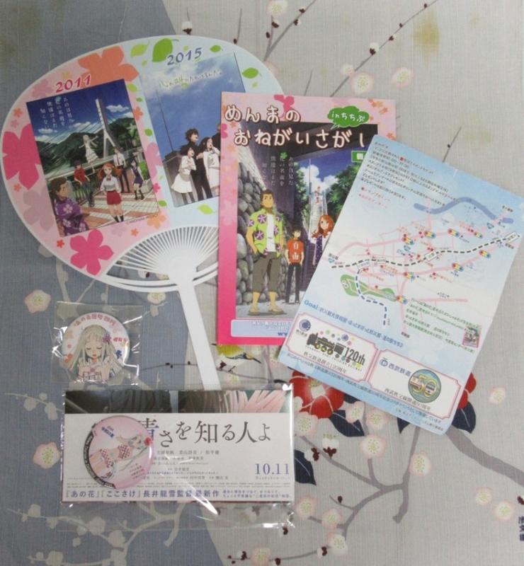 f:id:h30shimotsuki14:20190816004544j:plain:h300