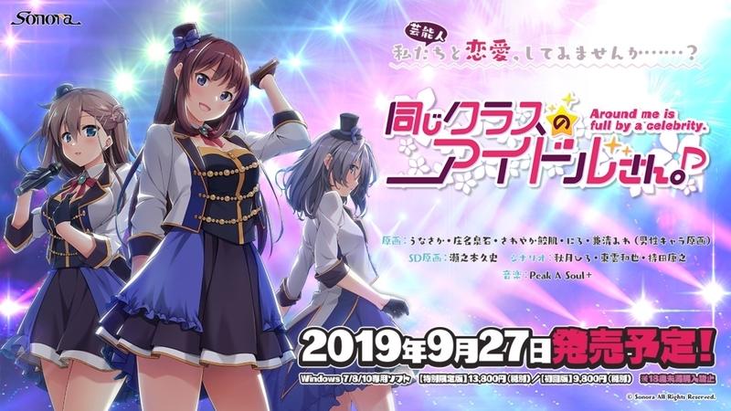 f:id:h30shimotsuki14:20190831143232j:plain