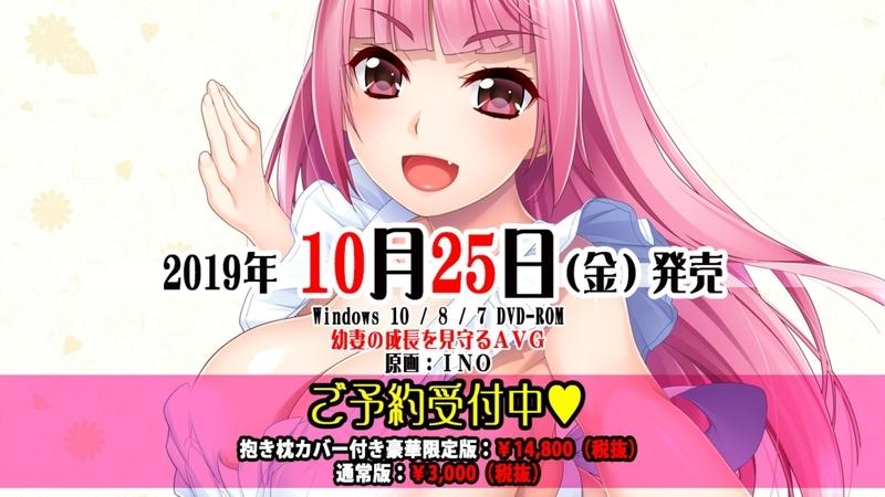 f:id:h30shimotsuki14:20190921094820j:plain