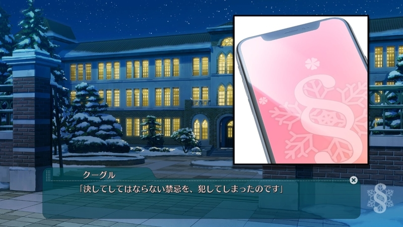 f:id:h30shimotsuki14:20190927161835j:plain