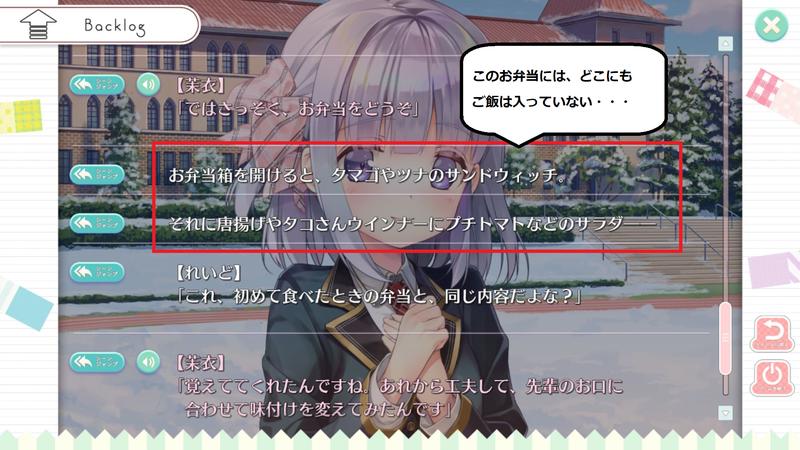 f:id:h30shimotsuki14:20190928001602p:plain