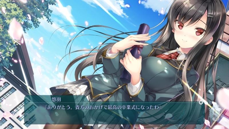 f:id:h30shimotsuki14:20190928151923j:plain