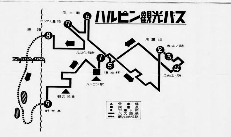 f:id:h30shimotsuki14:20191003173643j:plain