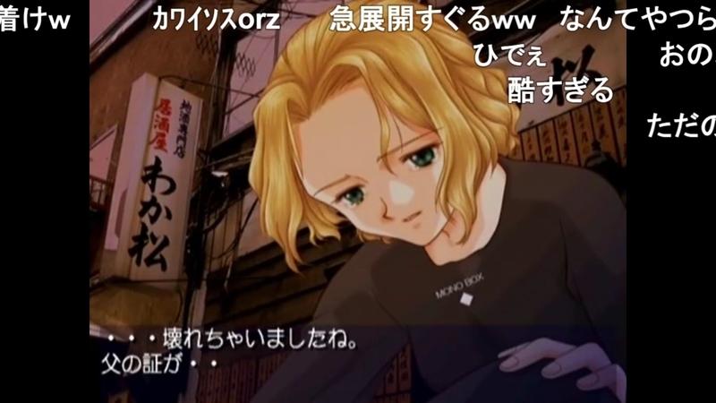 f:id:h30shimotsuki14:20191014093844j:plain