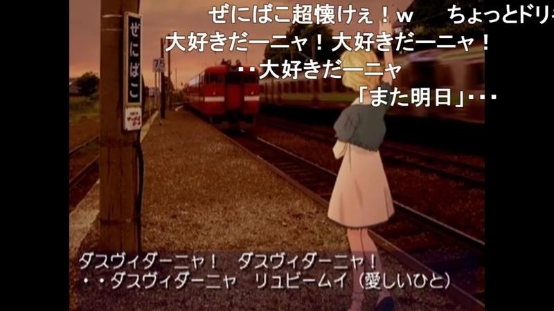 f:id:h30shimotsuki14:20191014093859j:plain