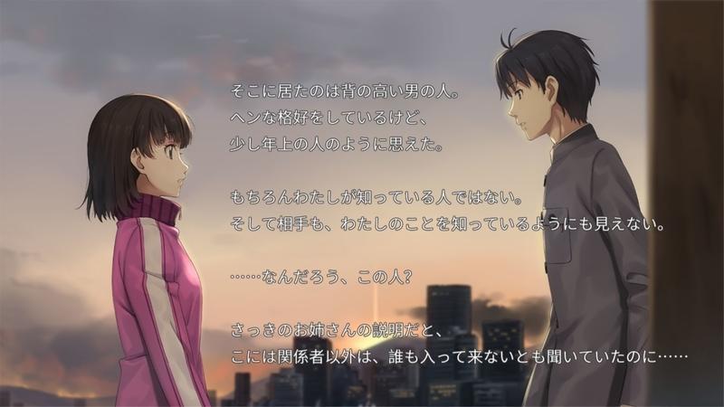 f:id:h30shimotsuki14:20191104001000j:plain