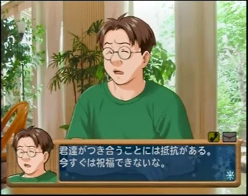 f:id:h30shimotsuki14:20191109122214j:plain