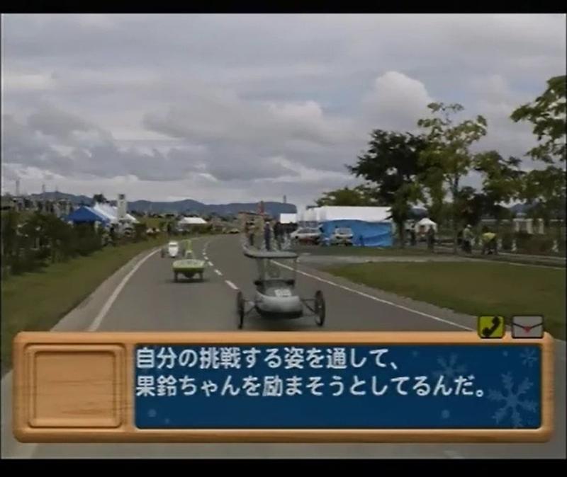 f:id:h30shimotsuki14:20191116131203j:plain