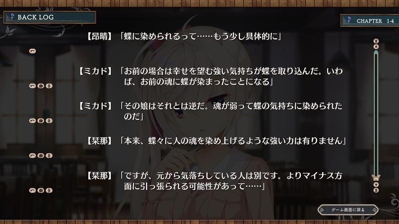 f:id:h30shimotsuki14:20191124184503j:plain