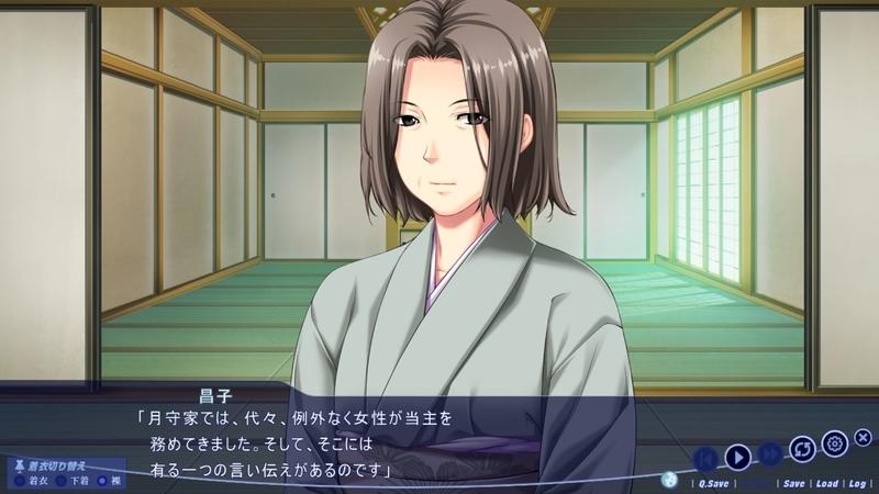 f:id:h30shimotsuki14:20191214043603j:plain