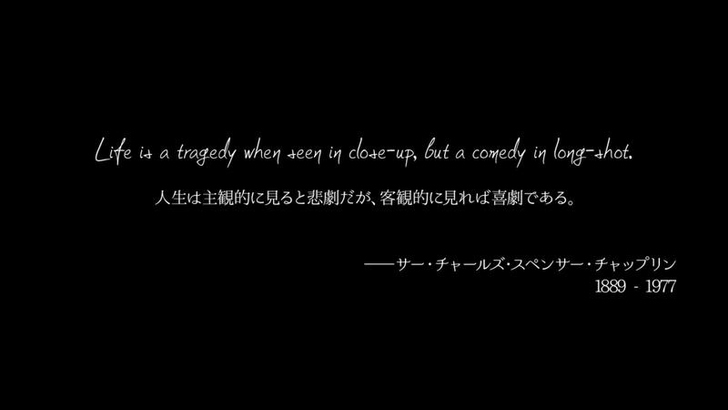 f:id:h30shimotsuki14:20191215205024j:plain