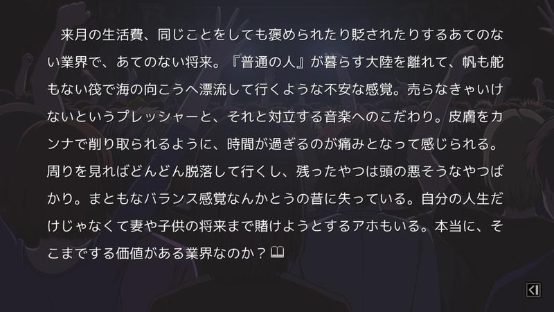 f:id:h30shimotsuki14:20191228022250j:plain