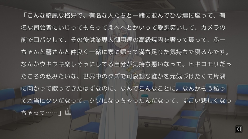 f:id:h30shimotsuki14:20191228022255j:plain