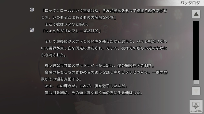 f:id:h30shimotsuki14:20191228022305j:plain
