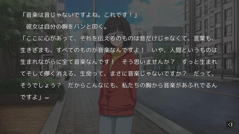 f:id:h30shimotsuki14:20191228022310j:plain