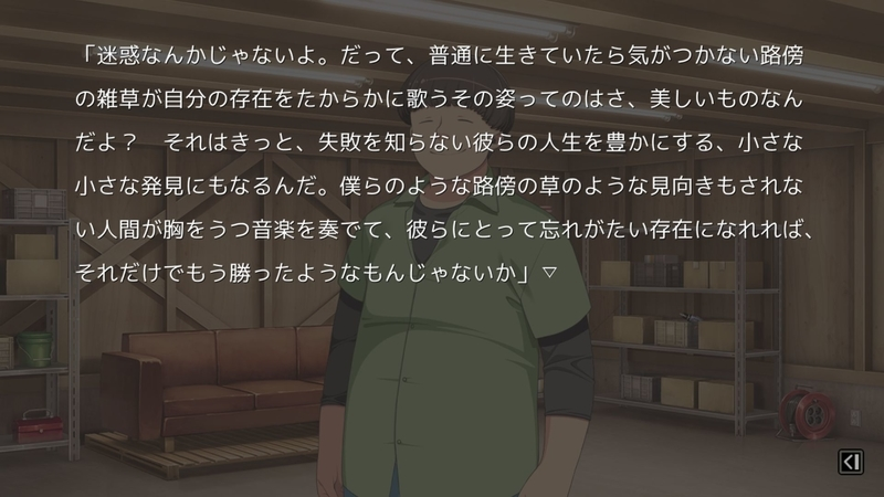 f:id:h30shimotsuki14:20191229191200j:plain