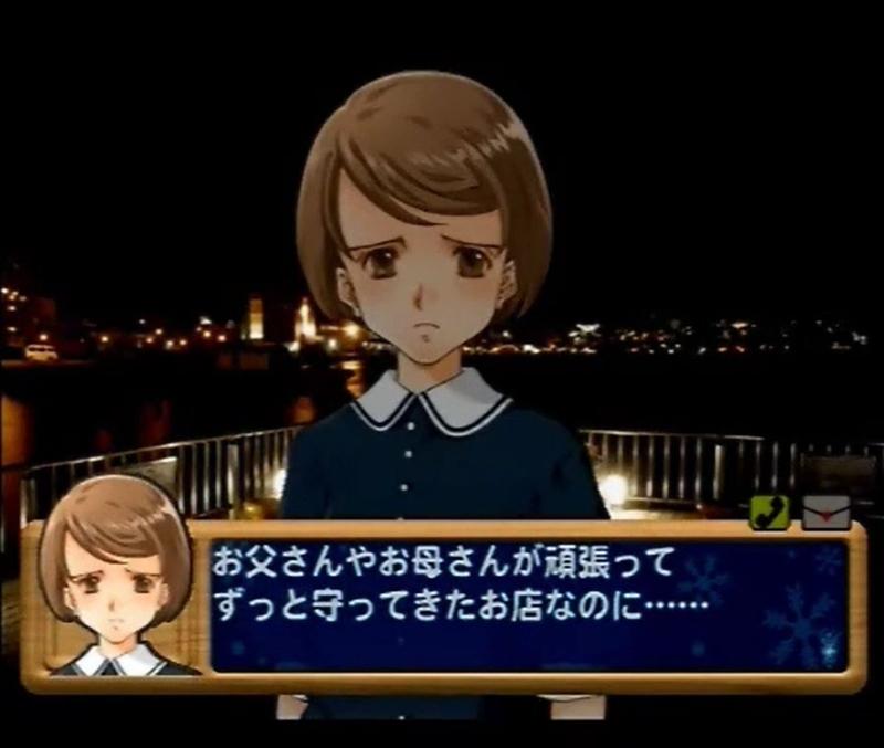 f:id:h30shimotsuki14:20200110141427j:plain