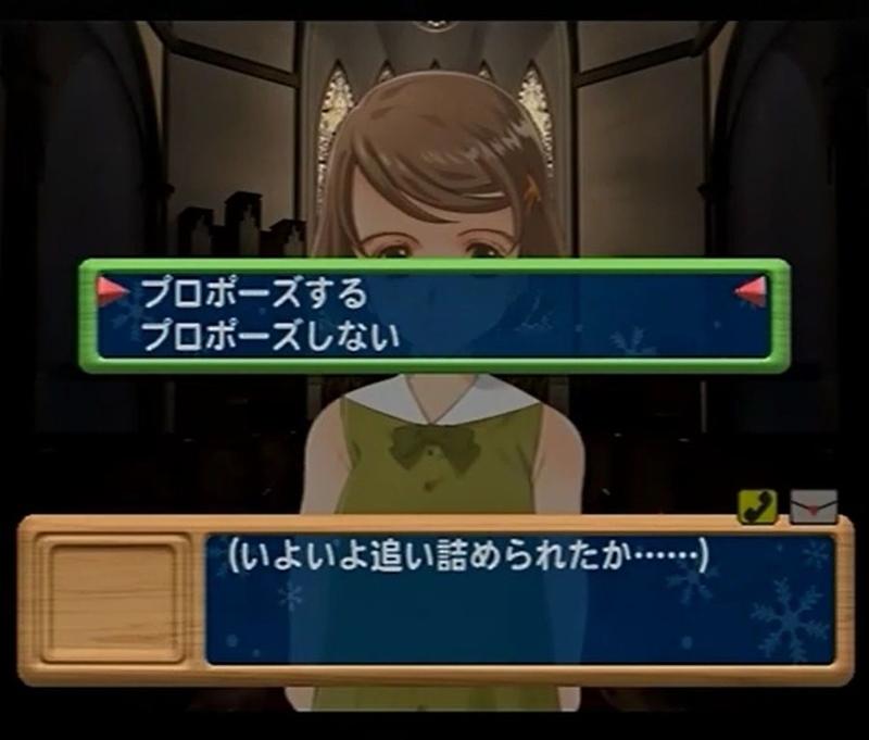 f:id:h30shimotsuki14:20200110141440j:plain
