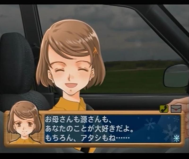 f:id:h30shimotsuki14:20200110141445j:plain