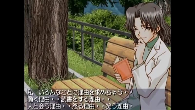 f:id:h30shimotsuki14:20200112115010j:plain