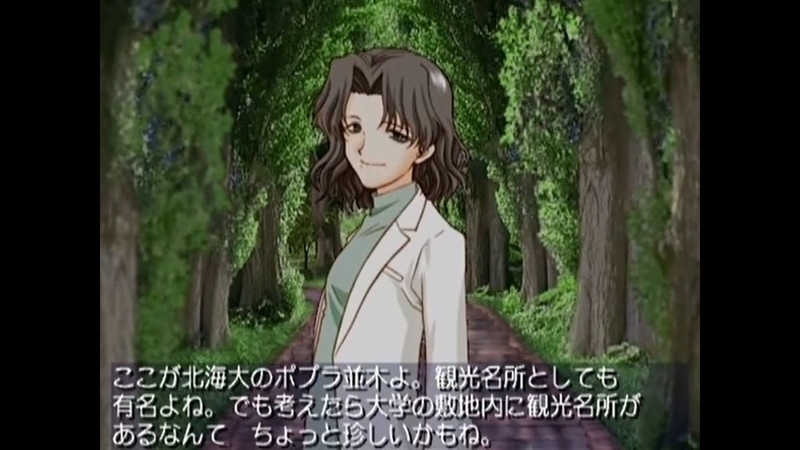 f:id:h30shimotsuki14:20200112115015j:plain