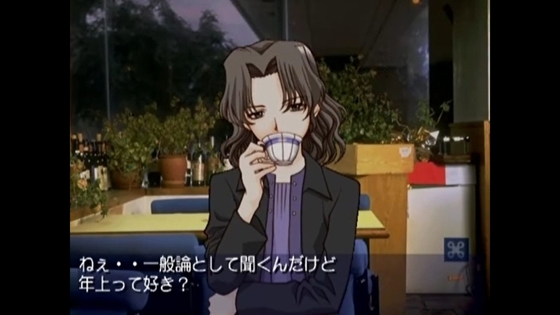f:id:h30shimotsuki14:20200112115028j:plain
