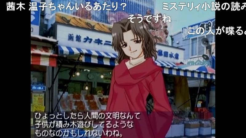 f:id:h30shimotsuki14:20200112115044j:plain