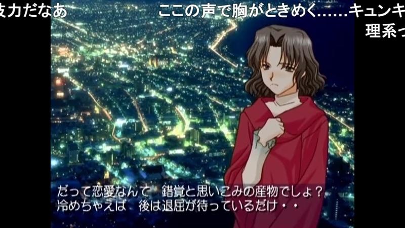 f:id:h30shimotsuki14:20200112115050j:plain