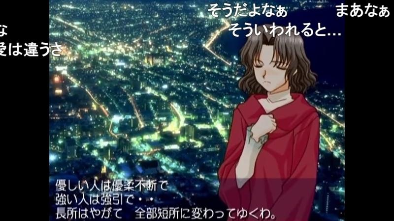 f:id:h30shimotsuki14:20200112115055j:plain