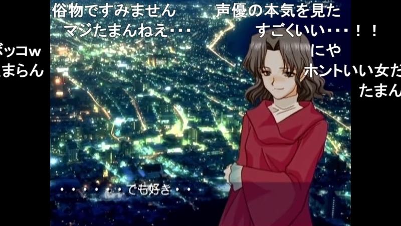 f:id:h30shimotsuki14:20200112115101j:plain