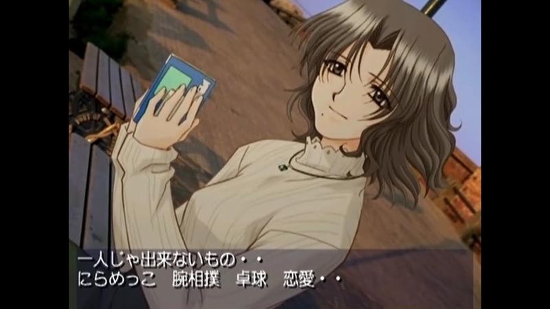 f:id:h30shimotsuki14:20200112115106j:plain