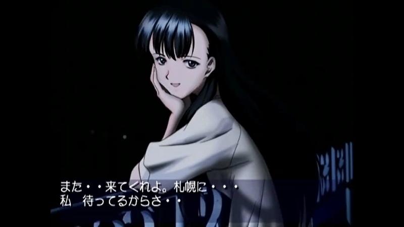 f:id:h30shimotsuki14:20200112160649j:plain