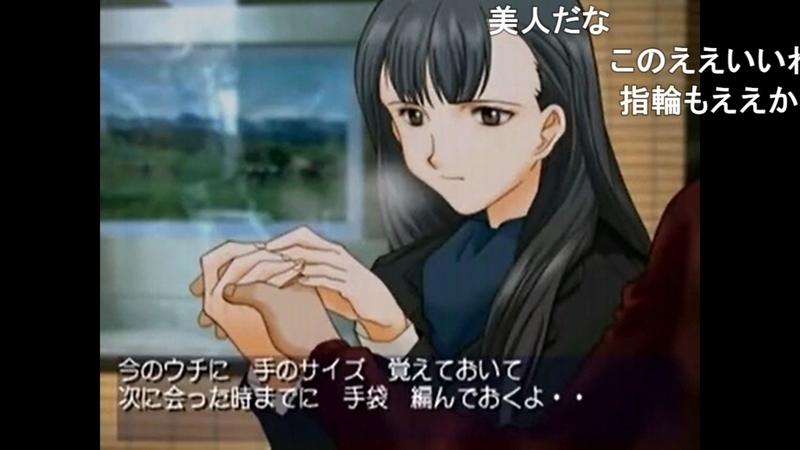 f:id:h30shimotsuki14:20200112160654j:plain
