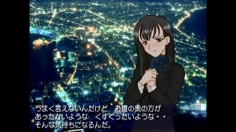 f:id:h30shimotsuki14:20200112160700j:plain