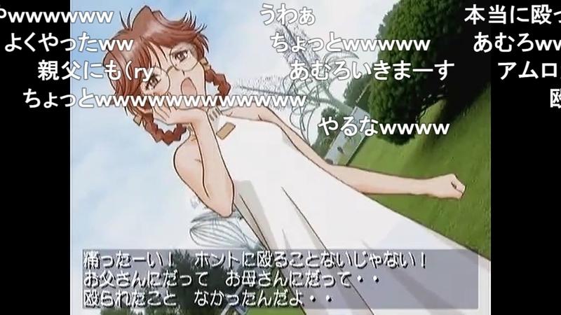 f:id:h30shimotsuki14:20200112195924j:plain