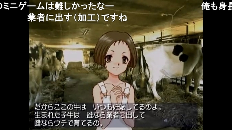f:id:h30shimotsuki14:20200113013238j:plain