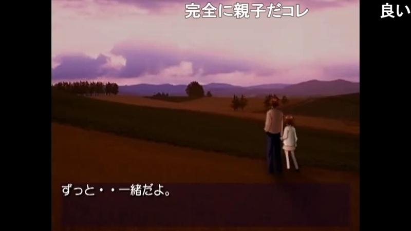 f:id:h30shimotsuki14:20200113013311j:plain