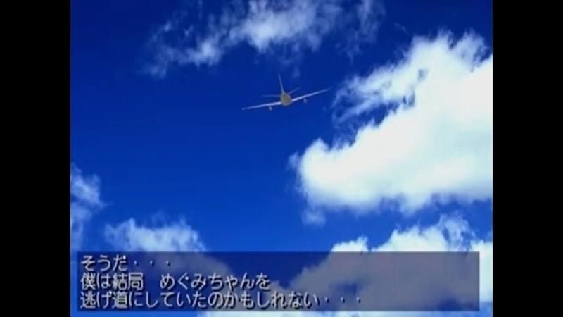 f:id:h30shimotsuki14:20200113013320j:plain