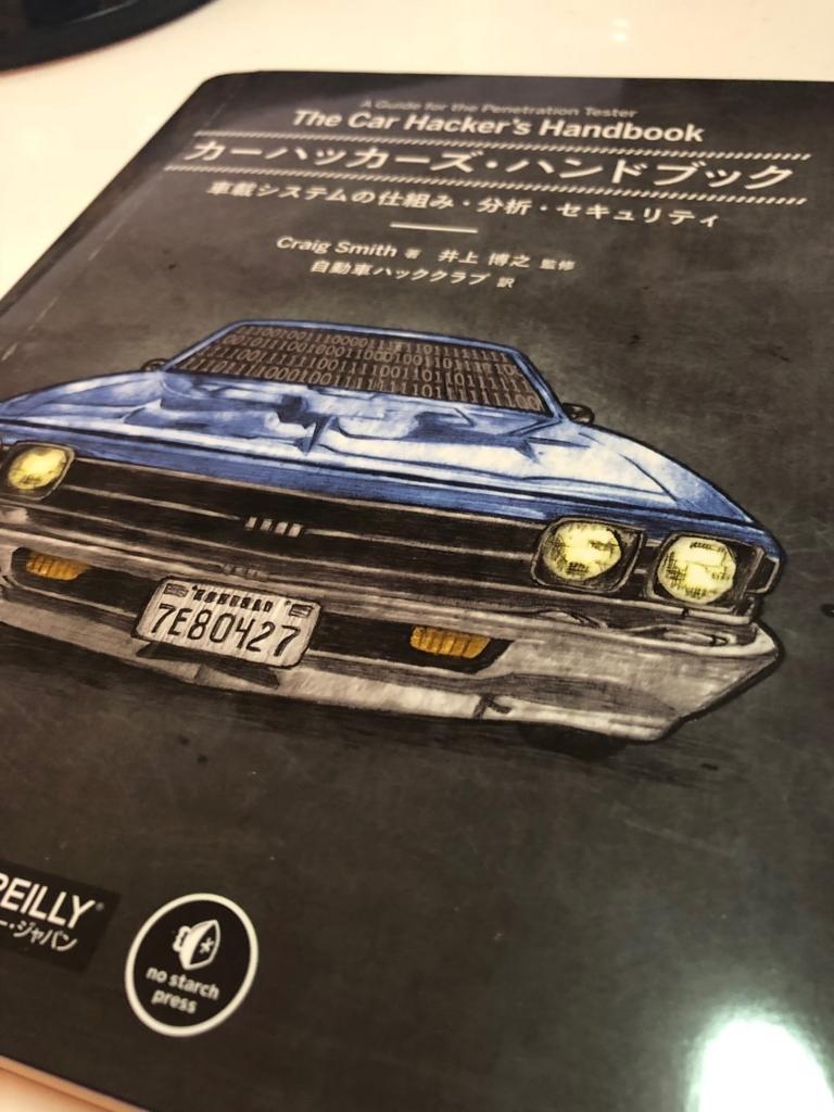 car-hackers_handbook-front