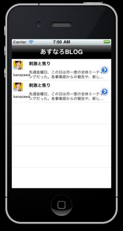 20120128075928
