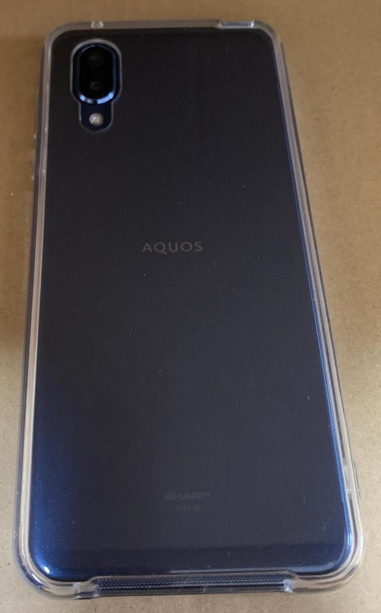 AQUOS_sense_3plus