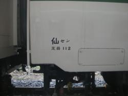 20090418140105