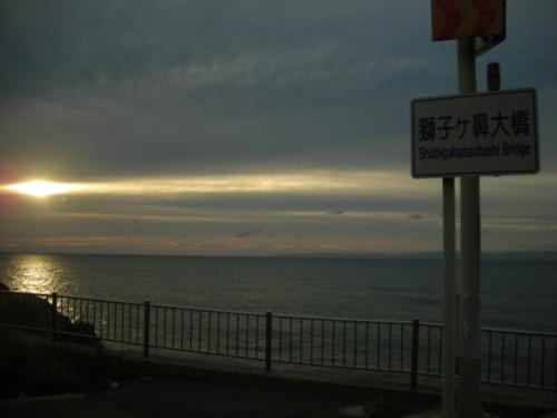 20100924170751