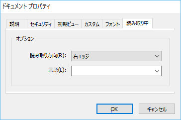 f:id:h_imwikr:20151222091655p:plain