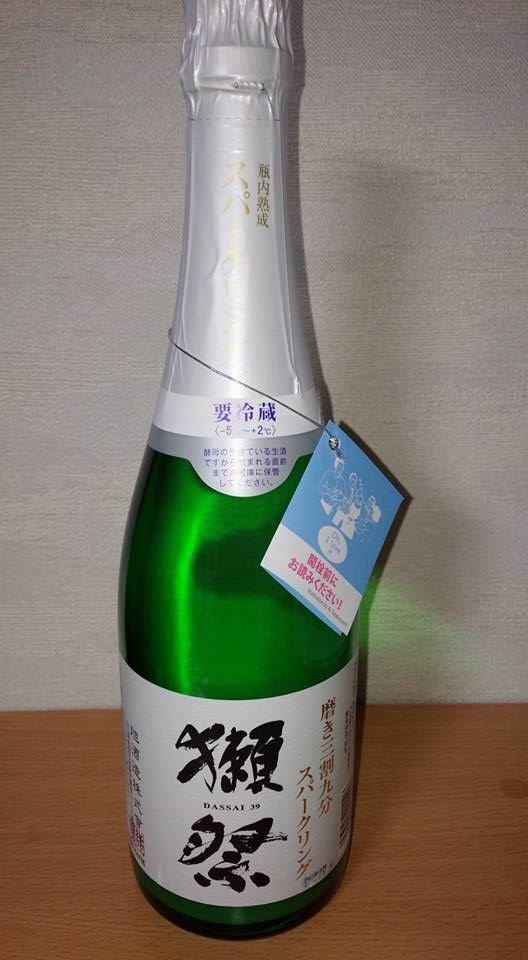 f:id:h_konchan:20180102084041p:plain